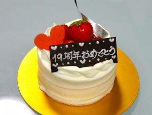 19周年記念のケーキ