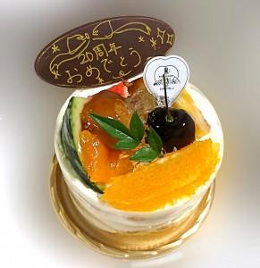 20週年記念ケーキ!